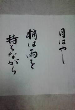 今、書いています。