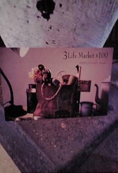 3Life Market x100