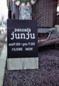 junjuさん OPEN<br />  ☆