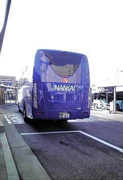 大阪へ…♪