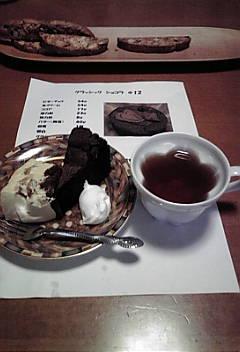ケーキ作りとティータイム☆