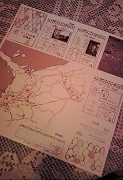 マーブル自由紙*MAP<br />  ☆