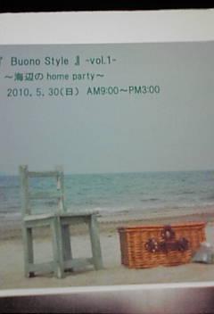 「Buono Style<br />  」vol,1