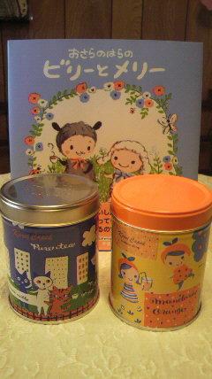 美味しい紅茶と可愛い絵本入荷しました♪