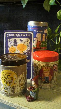 おいし〜い紅茶を…♪