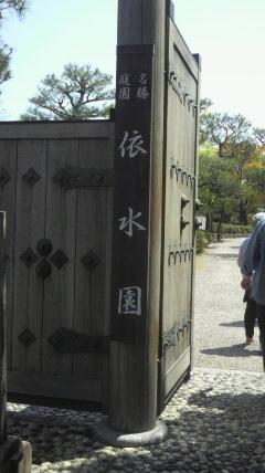 奈良の旅♪
