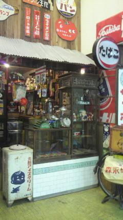 うどん県「時間旅行物語」