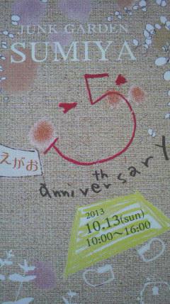 5th  anniversary ♪
