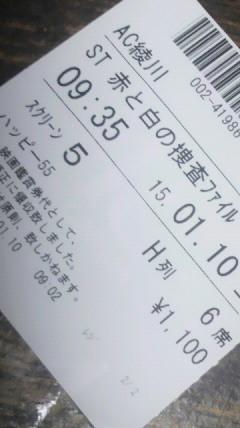 ハッピー55<br />  ♪